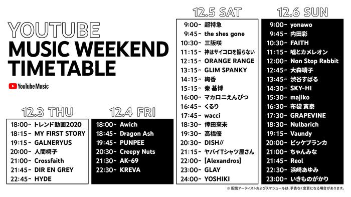 92662_Timetable_16x9_V5.jpg