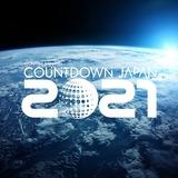 """""""COUNTDOWN JAPAN 20/21""""、出演アーティストにsumika、KEYTALK、バクホン、indigo la End、ヒトリエ、さユり、ヤバT、リュクソ、Half time Old、ドラマストアら61組決定"""