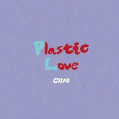 CHAI-plasticlove-JK-S.jpg