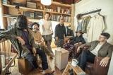 OAU、ベスト・アルバムより新曲「Change」11/13先行配信。BALMUDA The Speakerとのスペシャル・コラボ・ムービーも公開