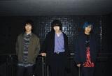 PELICAN FANCLUB、新曲「ディザイア」MV公開。谷口 鮪(KANA-BOON)もカメオ出演