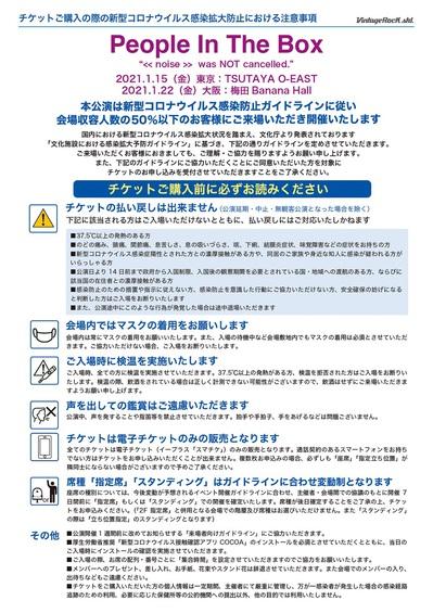 PITB_guideline.jpg