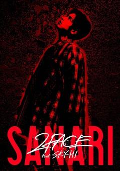 SANARI_2FACE_SHOKAI.jpg