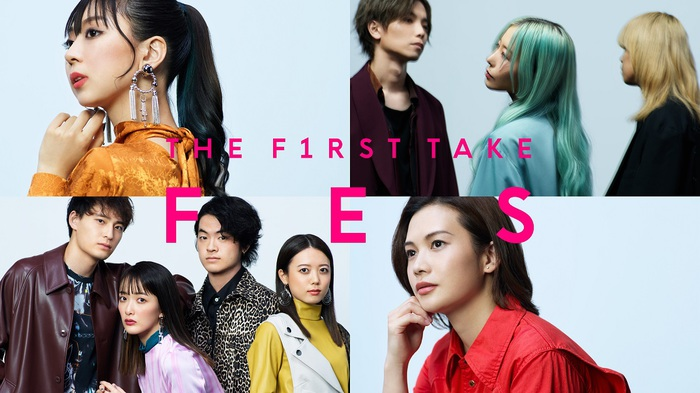"""YouTubeチャンネル""""THE FIRST TAKE""""が贈るフェス""""THE FIRST TAKE FES vol.2 supported by BRAVIA""""出演者発表。YUIが8年ぶりに「TOKYO」披露、竹内アンナ、Cö shu Nie、緑黄色社会も出演"""