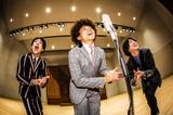 """""""ワン!チャン!!~ビクターロック祭り2020への挑戦~ """"グランプリ獲得の3ピース・バンド The Shiawase、全国流通盤ミニ・アルバム『OHANAMI』12/23リリース決定"""