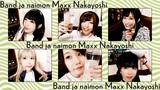 """バンドじゃないもん!MAXX NAKAYOSHI、エンタメ企画YouTubeチャンネル""""バンもん!チャンネル""""開設。開設記念した生配信も"""