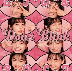 bolt_dont_blink_tsujo.jpg