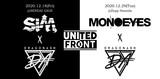 """Dragon Ash、盟友たちとの対バン・ツアー""""UNITED FRONT""""2年ぶり開催決定。仙台公演にSiM、東京公演にMONOEYES"""