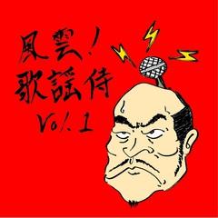 dohatsuten_kayouzamurai_jkt.jpg