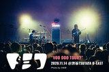 """ドミコのライヴ・レポート公開。ソールド・アウトの""""VOO DOO TOUR?""""最終日、キレッキレのプレイで強度もきめ細やかさも極める姿を見せつけた渋谷O-EAST公演夜の部をレポート"""