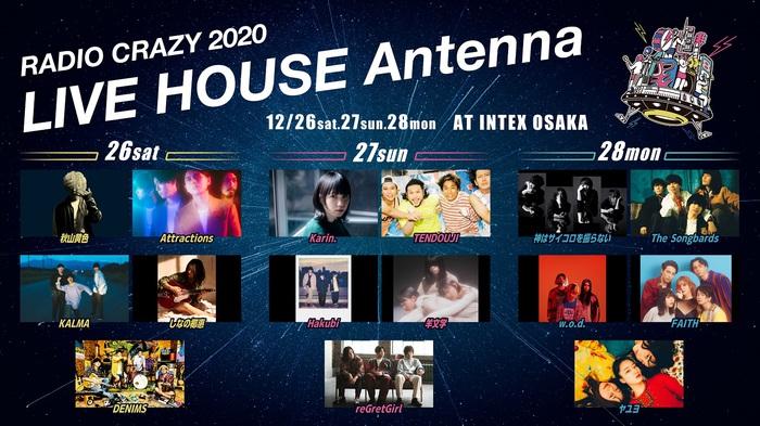 fm802_radio_crazy_lineup2.jpeg