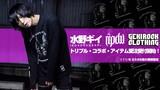 水野ギイ(ビレッジマンズストア)×RIP DESIGN WORXX × GEKIROCK CLOTHINGトリプル・コラボ・アイテムの受注受付開始。