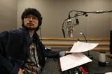 """井口 理(King Gnu)がナレーション担当したJohn & Yoko""""ダブル・ファンタジー展""""特集番組の予告映像が公開。番組プロデューサーによる収録秘話も"""