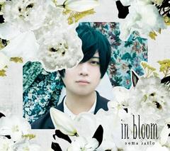 inbloom_photobook_shokai_JK.jpg