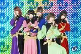 豆柴の大群、メジャー1stアルバム『まめジャー!』超先行全曲試聴会をYouTubeチャンネルにて開催