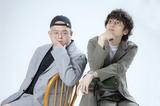 ONIGAWARA、新アー写公開&来年バレンタインに新代田FEVERにてイベント開催