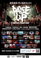"Zephyren × SNAZZY TUNES共催下北沢サーキット・フェス""Raise Up""、最終アーティスト発表でThe 3 minutes、RIGEL出演決定。タイムテーブルも公開"