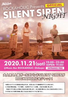 silent_siren_night_2.jpg