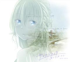 spispi_sayonara_jk_Anime.jpg