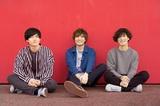 ザ・モアイズユー、12月に東京&大阪で有観客ワンマン・ライヴ開催決定