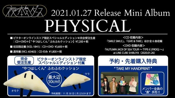thumbnail_kokuchi_yoko.jpg