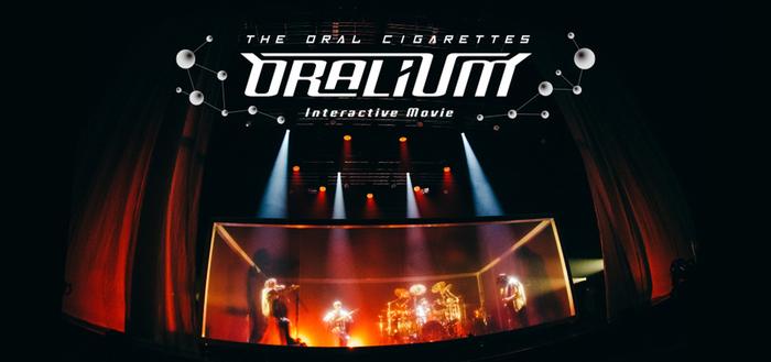 "THE ORAL CIGARETTES、""Interactive Movie「ORALIUM」""映画館上映&配信決定。舞台挨拶も"