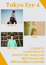 "Amber's、大橋ちっぽけ、miida出演。12/20渋谷LOFT HEAVENにて""Tokyo Eye 4""開催"