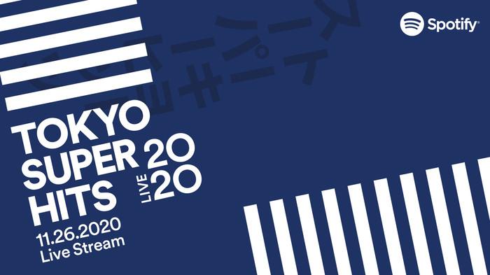 "End of the World、[Alexandros]、ビッケブランカ、嵐、Perfume、マカえん、Vaundy出演。Spotifyが初のオンライン・ライヴ・イベント""Tokyo Super Hits Live 2020""11/26開催"