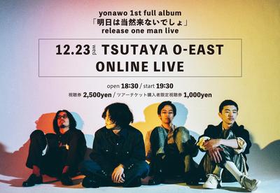 yonawo_online.jpg