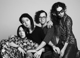 挫・人間、新メンバー加入で2014年以来の正規メンバー4人組に。2曲入りデジタル・シングル『マンガよみたい/誰かを救える歌』11/27リリース