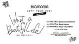 "BIGMAMA、2021年にZeppツアー""What a Beautiful Life !  〜美しき我が人生を〜""開催"