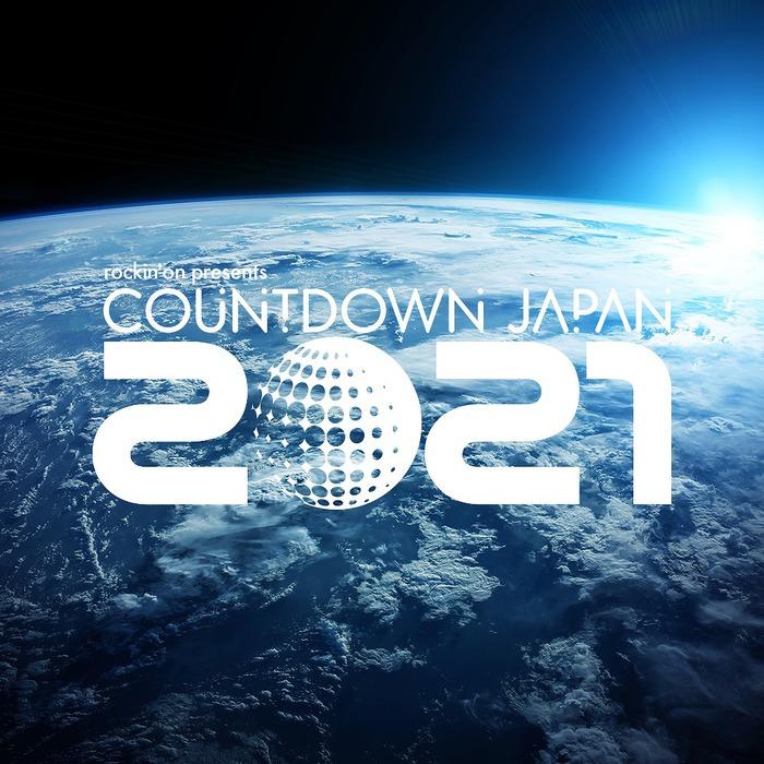 """COUNTDOWN JAPAN 20/21""、タイムテーブル&DJアクト出演アーティスト発表"