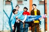 DENIMS、Special Favorite Musicの土井徳人(Ba)を正式メンバーに迎え2021年より新体制でリスタート。3月にはゲストにドミコ迎え新体制初の東名阪ツアーも実施