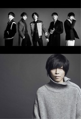 内澤崇仁(androp)楽曲提供。Da-iCE、ニュー・アルバム『SiX』収録の新曲「Love Song」リリック・ビデオ公開&先行配信スタート