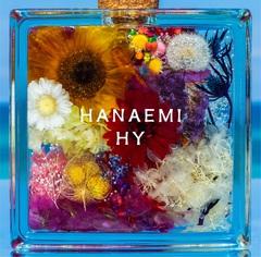 HY_HANAEMI_JK.jpg