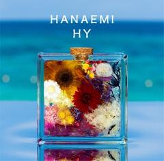 HY_HANAEMI_JK_tsujo.jpg