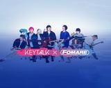 KEYTALK × FOMARE、コラボレーション楽曲「Hello Blue Days」のMVフル映像公開