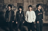 Nothing's Carved In Stone、新曲「Bloom in the Rain」配信リリース&MV公開。新アー写発表、10thアルバム『By Your Side』サブスク解禁