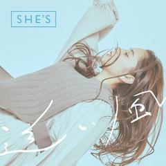 SHES_oikaze_shokai.jpg