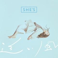 SHES_oikaze_tsujo.jpg