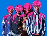 夜の本気ダンス、ニュー・ミニ・アルバム『PHYSICAL』収録楽曲詳細&アートワーク公開。ワンマン・リリース・パーティーも決定