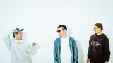 Yasei Collective、德永英明の名曲「夢を信じて」をカバー。吉田沙良(モノンクル)、George(Mop of Head)をフィーチャーし12/9デジタル・リリース決定