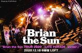 Brian the Sunのライヴ・レポート公開。鉄壁と言えるバンド・アンサンブルで最高のグルーヴを放った、活休前最後のワンマン・ツアー新宿LOFT公演をレポート