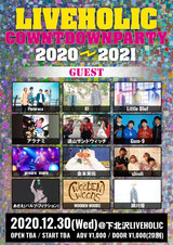 """LIVEHOLIC COWNTDOWN PARTY2020→2021""、12/30下北沢LIVEHOLICにて開催決定。2020年を締めくくるに相応しいアーティストが多数出演"