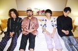"""クリープハイプ、ライヴ・ツアー""""大丈夫、一つになれないならせめて二つだけでいよう""""1月に東阪で開催"""