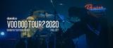 ドミコ、ライヴ映像作品『VOO DOO TOUR? FINAL』を発売中止。映像をYouTubeで全編無料公開