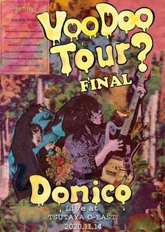 domico_voo_doo_tour_final.jpg
