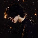 映秀。、デジタルEP『別解』12/18リリース決定。収録曲「東京散歩」MVに先駆けティーザー映像公開