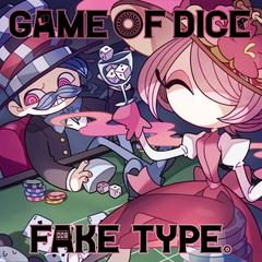 fake_type_GAME_OF_DICE.jpg