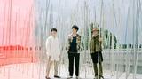 フジファブリック、ニュー・シングル『楽園』収録曲&完全生産限定盤ジャケット公開